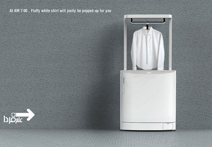 صبح که میشه لباس های تر و تمیز از لباس شویی میان بیرون و میتونید بپوشید !