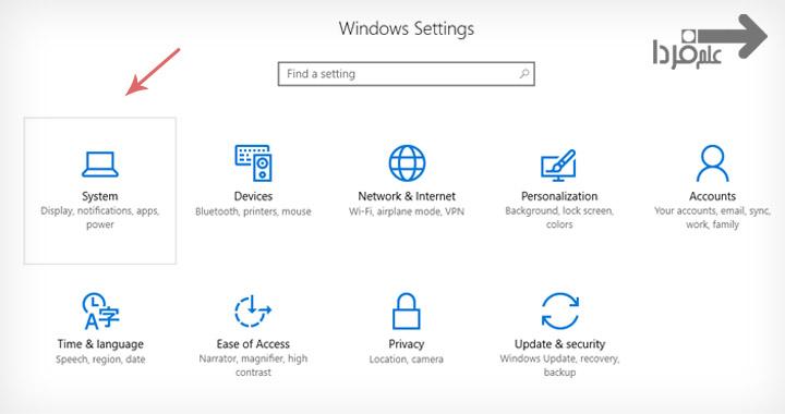 تنظیمات سیستم System Settings در ویندوز 10