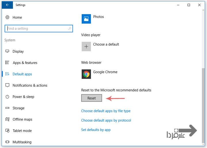 ریست کردن تنظیمات مربوط به برنامه های پیش فرض در ویندوز 10
