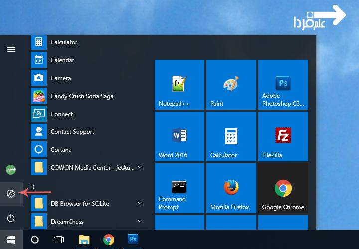گزینه Settings در منیوی استارت ویندوز 10