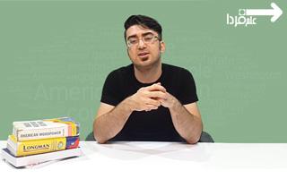 پرسش و پاسخ آموزش زبان انگلیسی - قسمت 4