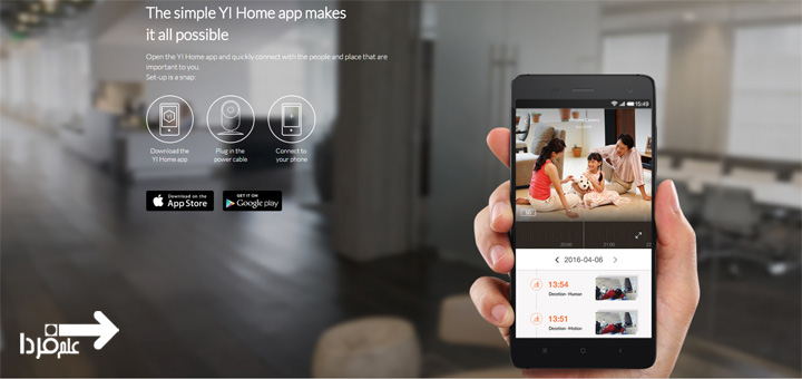 برنامه Yi Home برای مدیریت دوربین نظارتی شیائومی Yi Home