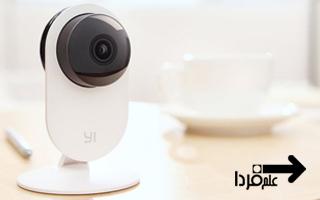 دوربین نظارتی شیائومی Yi Home Camera