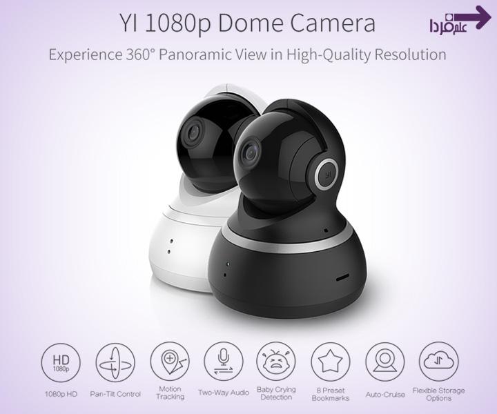 دوربین شیائومی Yi Dome Camera 1080P