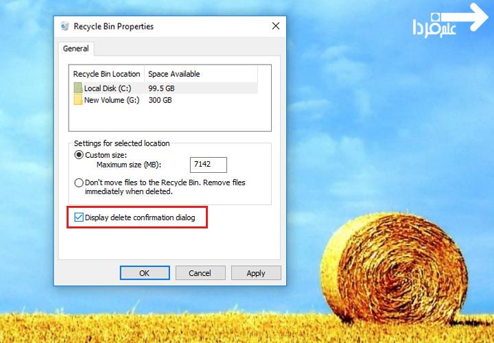 فعال کردن پیغام تایید حذف فایل ها و پوشه ها در ویندوز 10