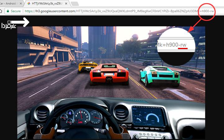 روش دانلود عکس webp با فرمت اصلی - مرحله 2