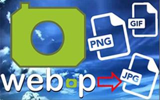 دانلود نسخه اصلی عکس های webp - آموزش تصویری