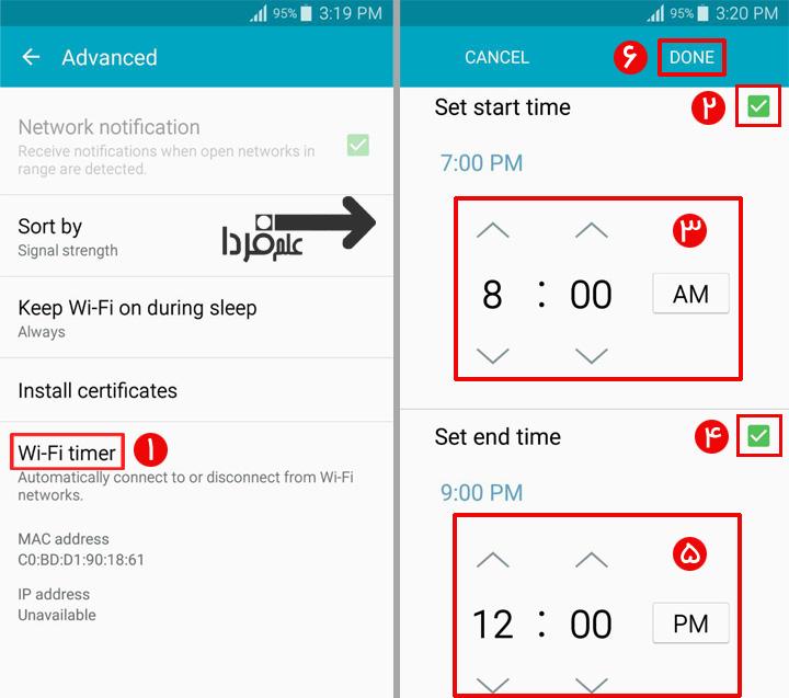 تنظیمات Wi-Fi timer برای تنظیم ساعت فعال و غیر فعال شدن اتوماتیک وای فای در اندروید