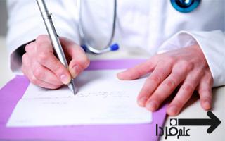 چرا دستخط دکتر ها بد است