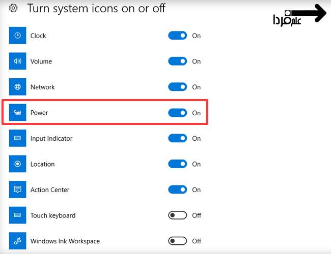 روشن کردن نمایش آیکون باتری لپ تاپ در ویندوز 10