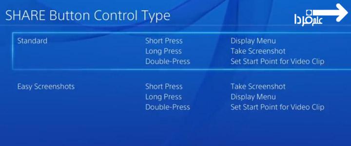 تنظیم چگونگی ضبط بازی در PS4