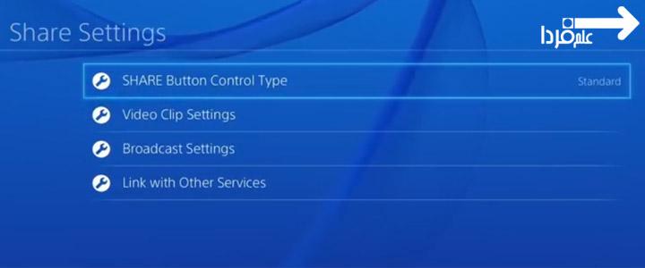 دکمه share برای ذخیره بازی در PS4