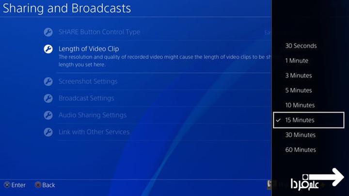 تنظیم زمان ضبط بازی در PS4