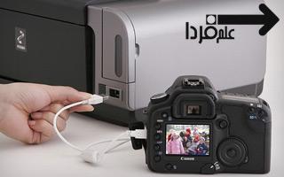 Pictbridge پیکت بریج در دوربین عکاسی چیست ؟