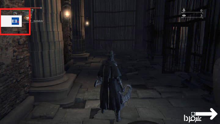 ذخیره و ضبط بازی در PS4