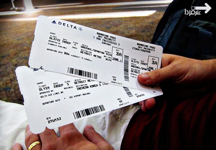 انواع بلیط هواپیما
