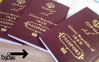 جی پی اس در گذرنامه ایران