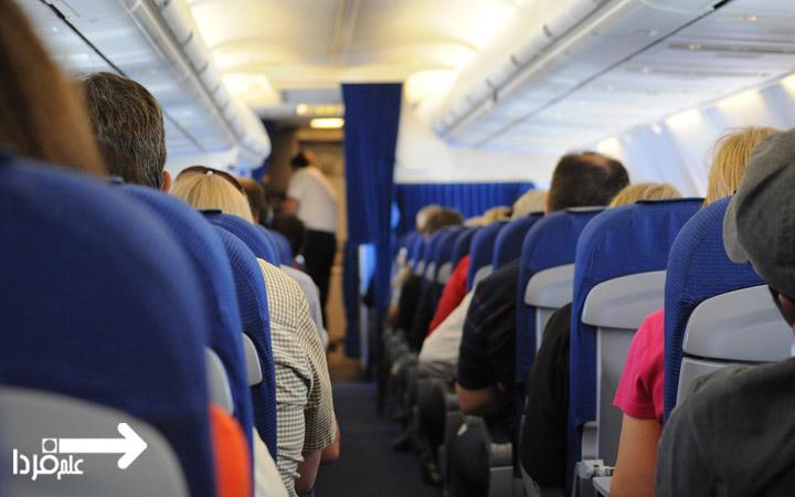 صندلی هواپیما آبی رنگ است