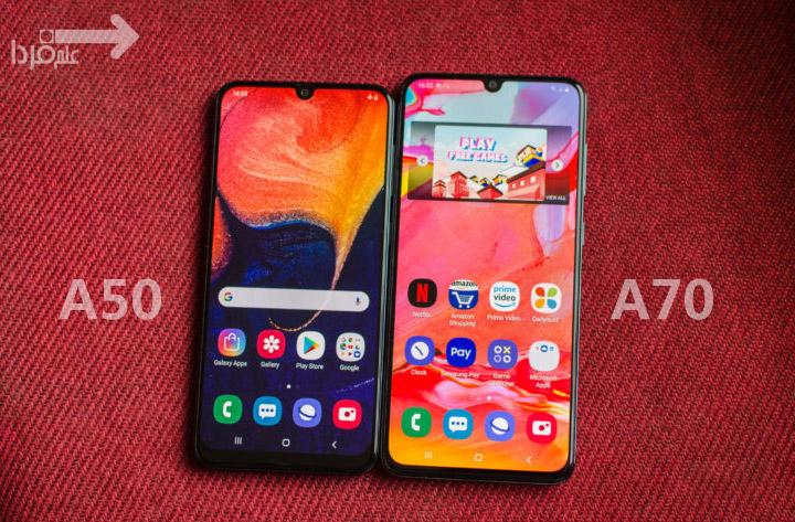 مقایسه گوشی A70 با A50 سامسونگ
