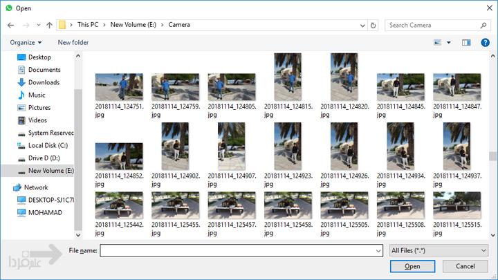روش ارسال عکس به صورت فایل در واتساپ ویندوز - مرحله 2